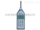 多功能噪聲儀/多功能聲級計/噪聲儀