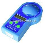 DP-101SE2-二氧化氯测定仪 水中二氧化氯测定仪 二氧化氯检测仪二氧化氯测定仪