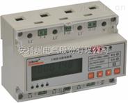 安科瑞終端電能計量表計DDSD系列