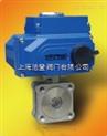 电动对夹式薄型球阀、电动薄型对夹式蝶阀、DN40价格
