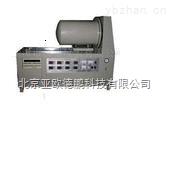 DPDRJ-I-金屬導熱儀/金屬高溫導熱系數測試儀