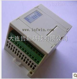 称重模块rs485/rs232,modbus协议,称重仪表软件 防水ds18b20温度
