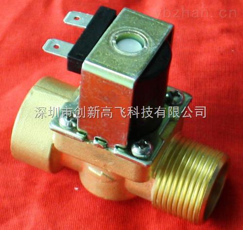 卡得乐水控机全铜电磁阀