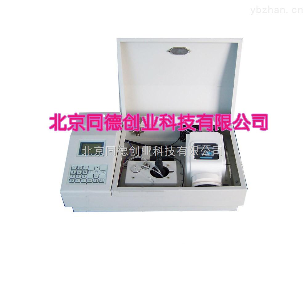 HHD-50A-微生物电法BOD检测仪/BOD快速测定仪/便携式BOD快速测定仪