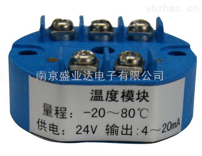 普通温度变送器产品列表