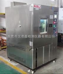 XL-408抚州水冷氙弧灯光老化试验箱