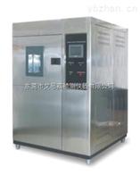 XL-225北京氙弧灯耐气候试验机