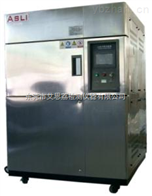 XL-800金华风冷式氙灯老化试验箱