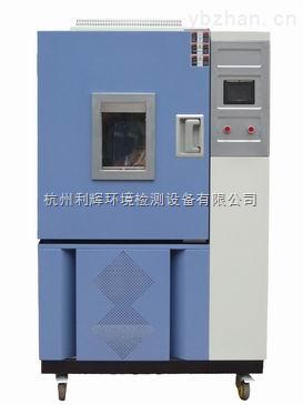 耐臭氧测试仪,臭氧老化测试仪,老化测试仪