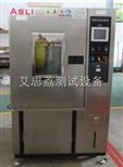 RFD-15高低温热湿试验箱