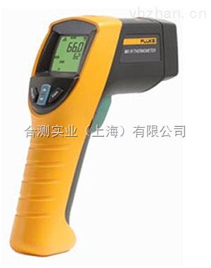 工業紅外線測溫儀F574C