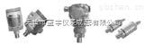LDYC-GG2BN31压力变送器