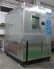 高低温交变湿热试验箱操作规程