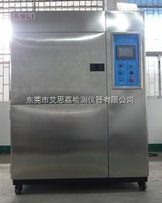 汉中uv紫外老化试验箱