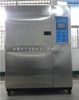 XL-225汉中uv紫外老化试验箱