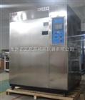 XL-225陽泉淋雨檢測試驗箱