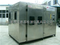 XL-800庐山氙灯气候老化机