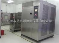 XL-408安徽台式氙灯老化试验箱