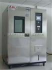 綿陽加速老化測試室