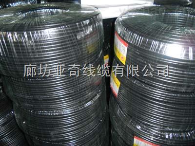 RYYP防水屏蔽电缆-国标防水电缆-同轴电缆