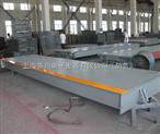 出口式電子汽車衡,新疆電子汽車衡100噸
