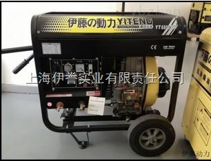 柴油自发电焊机 移动式焊机