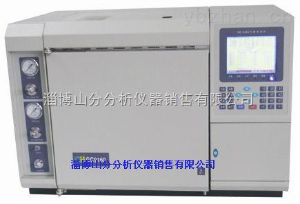 变压器油含气量专用色谱仪