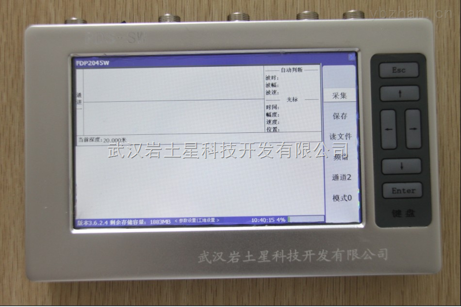 PDS-SW超声波检测仪