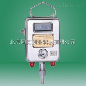 直銷煤礦用管道氣體溫度傳感器型號:GWD80G