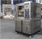 TS-800规模大的高低温压力模拟试验箱