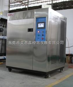 优惠的高温复合试验箱