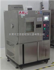 TS-1000電池高低溫(濕熱)試驗箱
