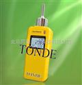 生产泵吸式VOC气体检测仪/泵吸式VOC报警仪/便携式VOC检测仪号:QT80-VOC