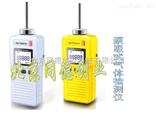 直销泵吸式硫化氢检测报警仪 /便携式硫化氢气体检测仪 型号:QT80-H2S