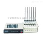 COD恒温加热器 901A-12