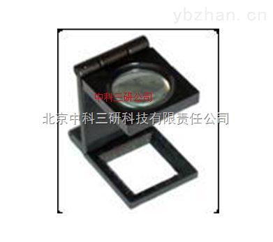 HG46-10X-10倍三折式放大鏡(塑料框)