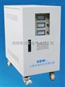 鴻寶電氣SVC-80KVA全自動交流穩壓器