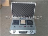 裝修污染檢測儀器(分光打印中文微控)