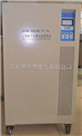 鴻寶電氣SBW-250KVA三相交流穩壓器 (低價出售)