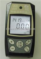 甲烷檢測儀 便攜式甲烷測試儀 礦用甲烷檢測儀