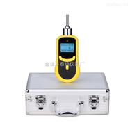 泵吸式溴化氢检测仪
