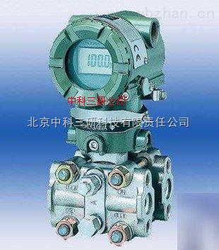 HG87-110-差压变送器