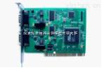 SFPCI-6621 2通道隔离型PCI总线CAN通讯卡