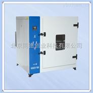 数显干燥箱/数显恒温干燥箱型号:202-00