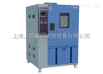 ST-高低溫測試箱箱