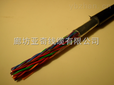 特价销售UTP16*2*0.6通信电缆