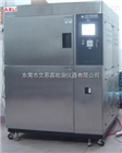 钴镍锰酸锂步入式砂尘试验箱