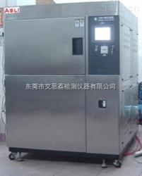XL-150钴镍锰酸锂步入式砂尘试验箱