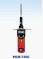 美国华瑞PGM-7360-特种VOC检测仪