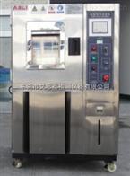 XL-408风能台式紫外灯耐气候试验箱